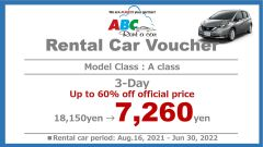 Limited Time Offer  Special Offer 3-Day Rental Car Voucher [A Class]
