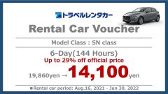 Limited Time Offer  Special Offer 6-Day Rental Car Voucher [S Class]