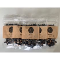 Roasted Black SoyBeans  5pieces set