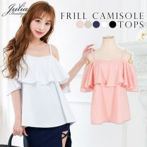 2 way Off-Shoulder Style Camisole Frill Top / 18117