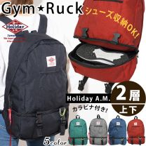 Backpack Day Pack Bag Men's and Ladies 2 layer Gym Backpack HolidayA. M.