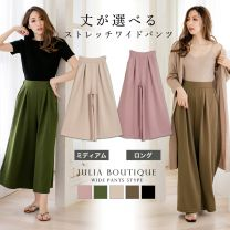 Selectable Length Wide Pants / 510585
