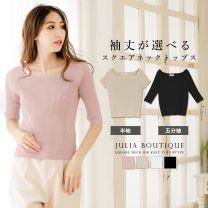 Selectable Sleeve Length Square Neck Knit / 510595