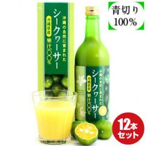 Okinawa Flat Lemon 100% Juice 500ml 12Piece Set