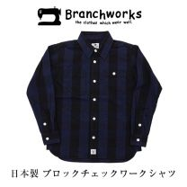 【Branchworks】 Block Check Shirt Size:M / L (Color:Red / Navy Blue)(YE3-3002)