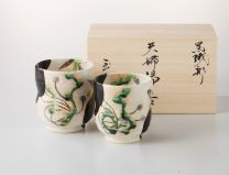 Kurooribe Couple Yunomi Set (xylolivemeostenomycetto)