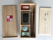 "Kumano Brush mini calligraphy set ""one stroke a day"""
