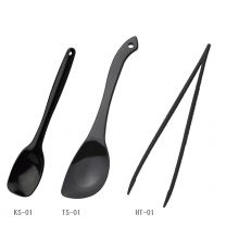 cho-mono Kitchen Tool 3 Piece Set