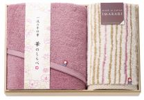 First Class Handmade Flower Inspection Made in Japan, Ehime Imabari, Towel Set in Wooden Box 63370