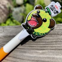 Melonkuma / Mechanical Pencil / (Cute) / 5 Piece Set