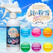 Shellfish Powder Snow NEOPremium 300 ml x 1 Shellfish Powder Snow NEOPremium 30 ml x 1 Shellfish Powder Snow 100g x 1