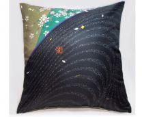 "Kaga Yuzen / Japanese Pattern Cushion Cover ""Namisakura / Green"""