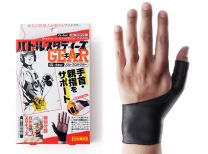 Battle Studies Ankle Protector 3 Box Set for Both Left and Right Sides