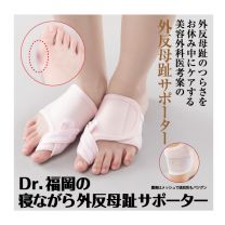 Sleeping Hallux Valgus Supporter 12 Box Set for Right Foot