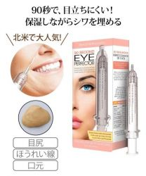 DR 90 Seconds Eye 10 ml Anti-wrinkle 90 Seconds Eye Perfector 0417 DR New York