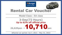Limited Time Offer  Special Offer 3-Day Rental Car Voucher [EA Class]