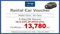 Limited Time Offer  Special Offer 4-Day Rental Car Voucher [EA Class]