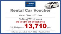 Limited Time Offer  Special Offer 3-Day Rental Car Voucher [EC Class]