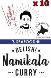 Namikata Curry Seafood 10 Meals Set