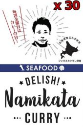 Namikata Curry Seafood 30 Meals Set