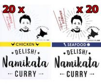 Namikata Curry Chicken / Seafood 20 meals each