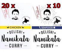 Namikata Curry Chicken 20 Meals / Seafood 10 Meals