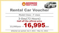 Limited Time Offer  Special Offer 3-Day Rental Car Voucher [F Class]