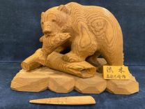 """""""Made by Hideo Takase"""" Brown Bear Ornament Buried Wood Driftwood No. 10"""