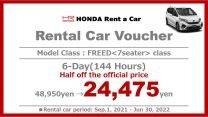 Limited Time Offer  Special Offer 6-Day Rental Car Voucher [FREED Class]