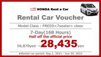 Limited Time Offer  Special Offer 7-Day Rental Car Voucher [FREED Class]