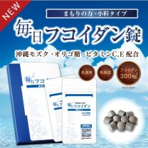 Daily Fucoidan Supplement Tablets