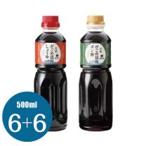 Aged Gagome Kelp Soy sauce / Citrus-based Sauce