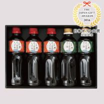 ~for gift~ Aged Gagome Kelp Soy Sauce / Citrus-based Sauce Set (500ml each)