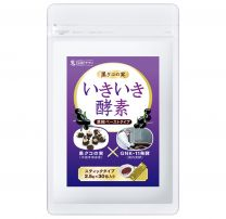 Black Wolfberry Enzyme (3 Packs)