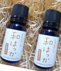 Pesticide-free cultivated Japanese mint essential oil (peppermint oil) Economical 2 piece pack