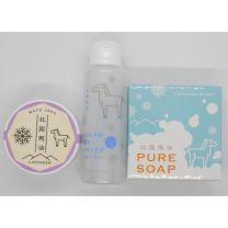 Hokkaido Horse Oil Skin Care Perfect Set (Pure Soap, Kitaguni Horse Oil (Lavender), Skin Care Water)