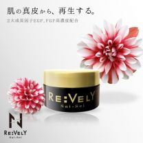"""[6. Cosmetics; face] """"RE:VELY Cream"""" - Cream with Human Stem Cells"""