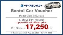 Limited Time Offer  Special Offer 6-Day Rental Car Voucher [HA Class]