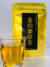 Golden Herbal Tea
