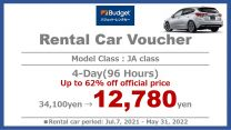 Limited Time Offer  Special Offer 4-Day Rental Car Voucher [JA Class]