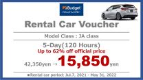 Limited Time Offer  Special Offer 5-Day Rental Car Voucher [JA Class]