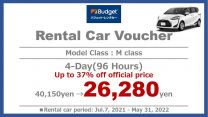 Limited Time Offer  Special Offer 4-Day Rental Car Voucher [M Class]
