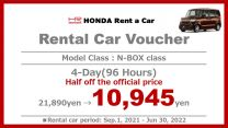 Limited Time Offer  Special Offer 4-Day Rental Car Voucher [N-BOX Class]