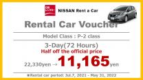 Limited Time Offer  Special Offer 3-Day Rental Car Voucher [P-2 Class]