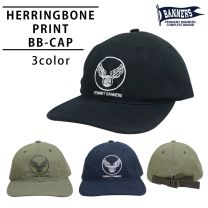 Hat Cap Men's Ladies Baseball Cap Military Herringbone PENNANTBANNERS