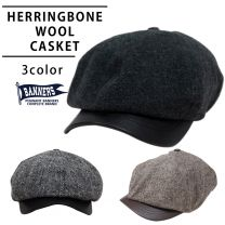 Hat Cap Casquette Men's and Ladies' Fall / Winter Marine Casquette Fall / Winter Wool Pattern PENNANTBANNERS