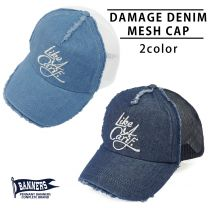Hat Mesh Cap Men's Ladies Denim Baseball Cap PENNANTBANNERS