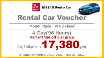 Limited Time Offer  Special Offer 4-Day Rental Car Voucher [PH-2 Class]