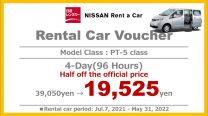 Limited Time Offer  Special Offer 4-Day Rental Car Voucher [PT-5 Class]