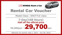Limited Time Offer  Special Offer 7-Day Rental Car Voucher [SHUTTLE Class]